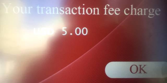ATMの使い方「手数料の確認」