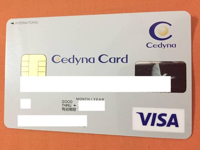海外キャッシングに有利なセディナカード