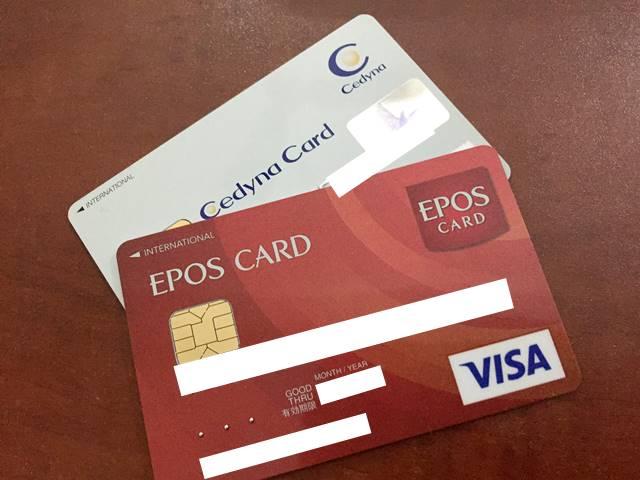 海外旅行へのクレジットカードにはエポスカード!【年会費無料・海外旅行保険付】