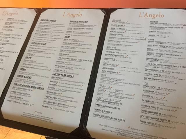 イタリアンレストラン「L'Angelo」のメニュー