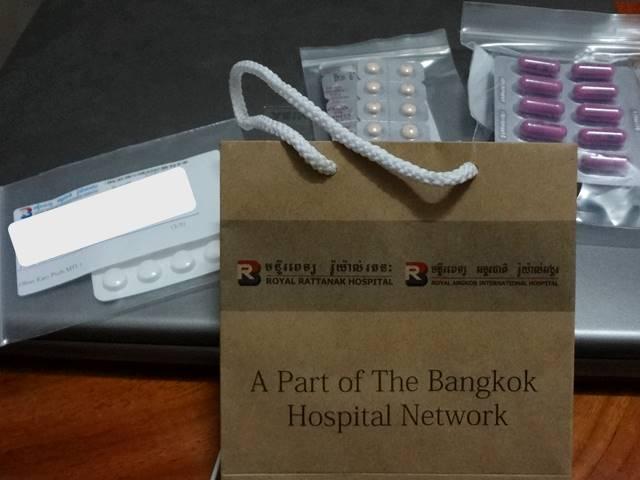 ロイヤル・アンコール国際病院でもらった薬