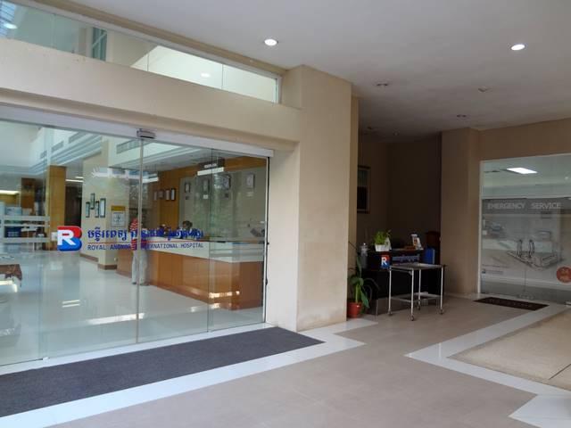 ロイヤル・アンコール国際病院の入り口