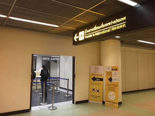 ドンムアン空港での乗り継ぎ4