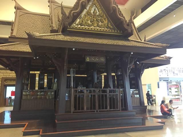 ドンムアン空港での食事
