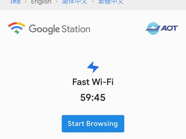 バンコク・ドンムアン空港のフリーWi-fi