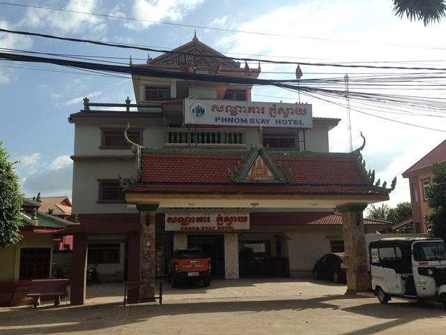 シソポンの宿「Phnom Svay Hotel」
