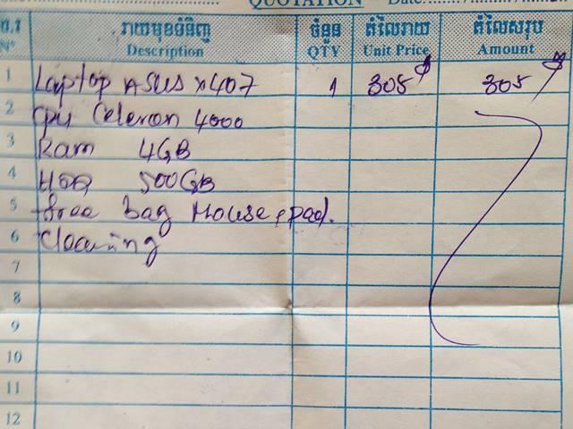 カンボジアで買ったパソコンのレシート