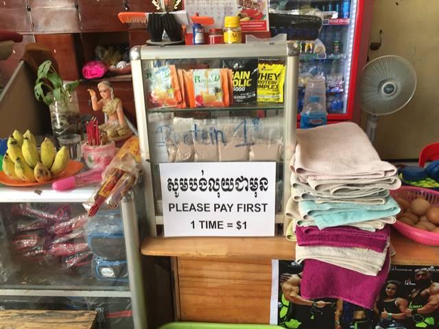 カンボジアのジム・利用料金