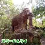 【スラードムライ】美しい巨大な象の像へ会いに行く