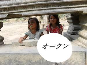 「ありがとう」から覚える初級カンボジア語