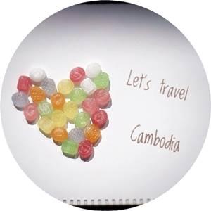 カンボジア海外旅行・シェムリアップ便りのプロフィール