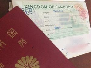 ビザの料金や取得方法