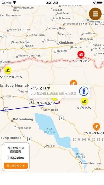 「カンボジア簡易NAVIマップ!!」アプリ4